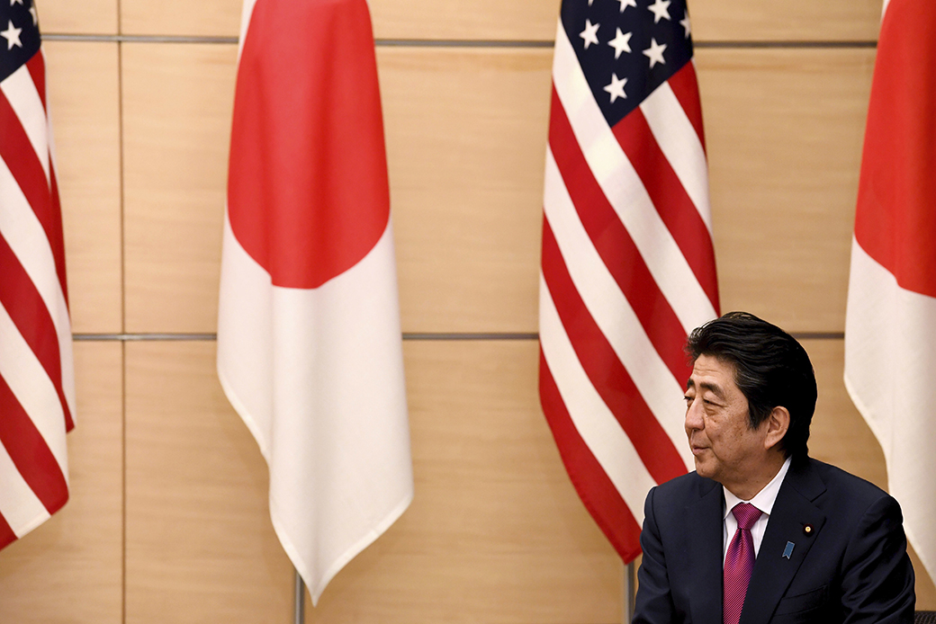 The U.S.-Japan Alliance in an Age of Elevated U.S.-China Relations