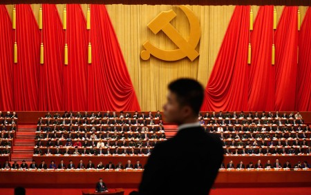 Pulling Back the Curtain on China's 19th Party Congress