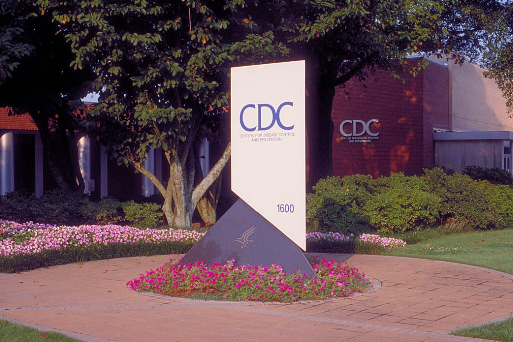 A pillar stands outside the former main entrance to the Centers for Disease Control and Prevention (CDC) at Roybal Campus in Atlanta, 2001.