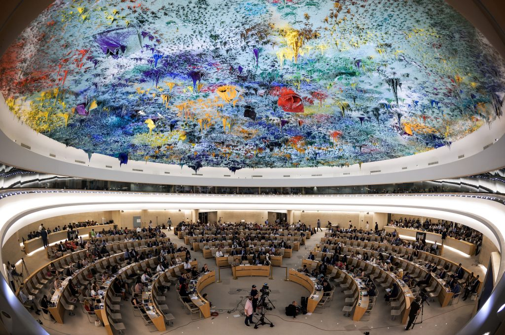 On June 26, 2019, the United Nations Human Rights Council debates the special rapporteur on extrajudicial, summary or arbitrary executions' report of the killing of Saudi journalist Jamal Khashoggi in Geneva.