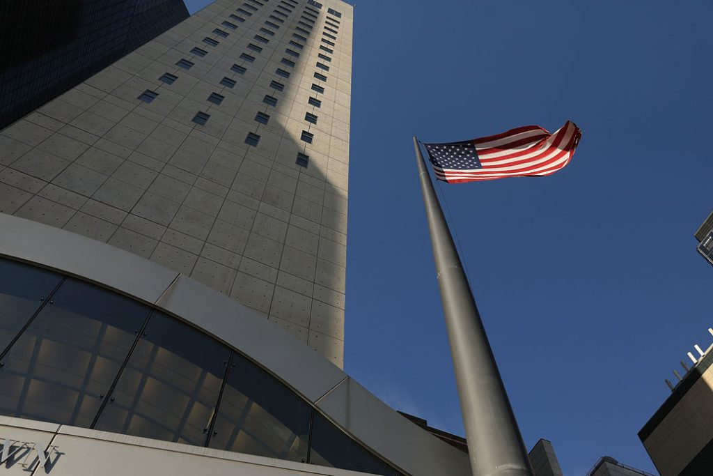 The American flag flies outside of the U.S. Mission to the United Nations in New York City, January 2017.
