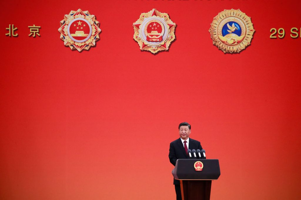 Chinese President Xi Jinping delivers a speech during a ceremony in Beijing, October 2019.