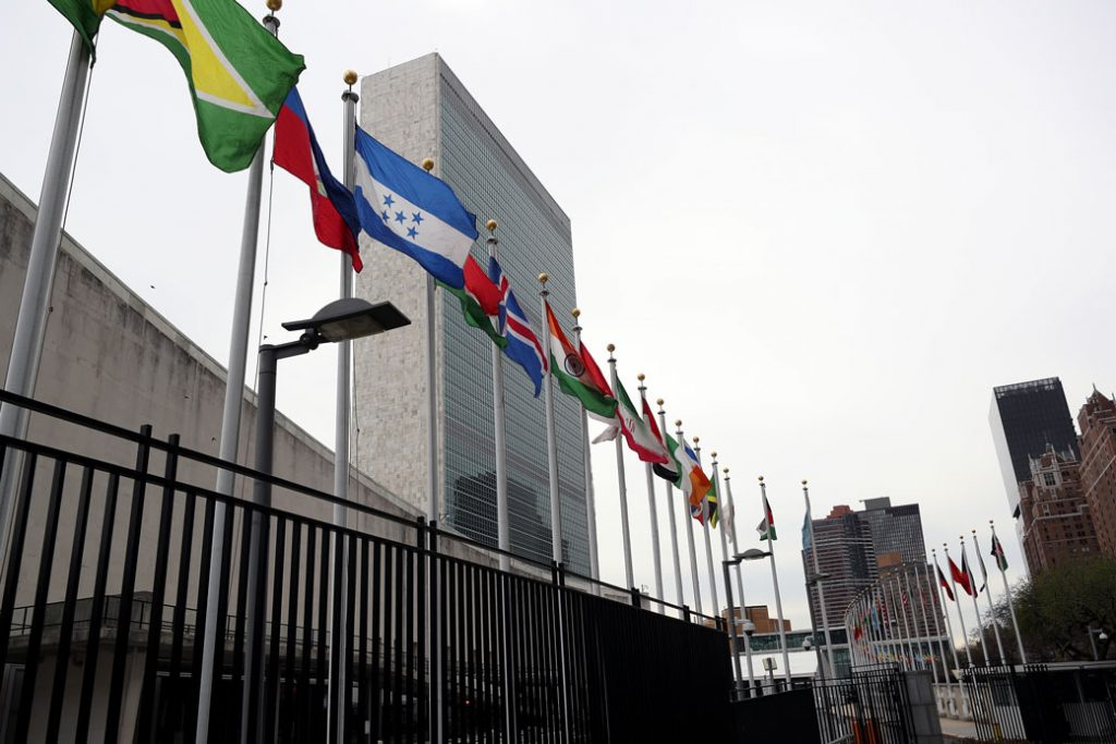 The U.N. headquarters is seen in New York City on March 11, 2020.