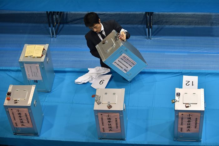 http://Analyzing%20the%20Results%20of%20Japan's%202021%20General%20Election