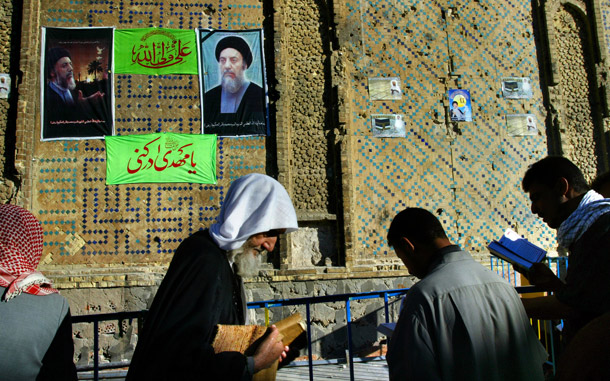 Shia Islam In The Americas: Center For American Progress