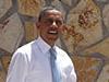 President Obama immigration speech