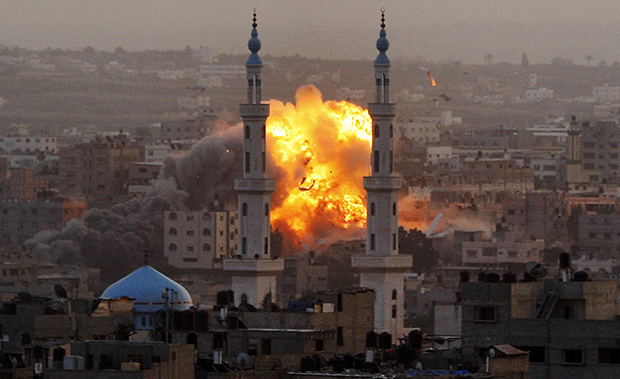 Gaza City explosion