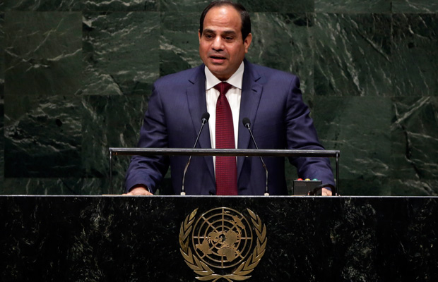 Egyptian President Abdel Fattah al-Sisi addresses the 69th session of the U.N. General Assembly.