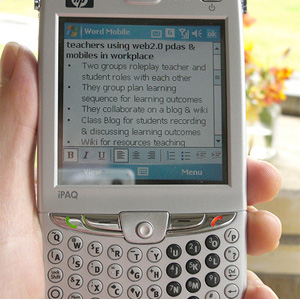 handheld education device